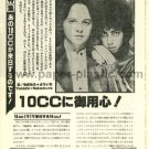 10CC magazine clipping Japan 1977 #2 [PM-100]