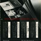 ELVIS PRESLEY Rock'n Roll Years LP magazine advert Japan + WHISPERS HALL & OATES SCORPIONS [PM-100]