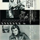 GODLEY & CREME (10CC) Music from Consequences magazine advert Japan + JOHNNY HALLYDAY [PM-100]