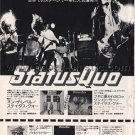 STATUS QUO On the Level LP magazine advertisement Japan [PM-100]
