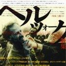 Werner Herzog 13-film retrospective movie flyer Japan 2000 - Klaus Kinski [PM-100f]