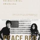 THE U.S. vs. JOHN LENNON movie flyer Japan - Yoko Ono The Beatles [PM-100f]