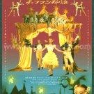 THE TALES OF HOFFMANN Michael Powell Emerick Pressburger movie flyer Japan #1 [PM-100f]