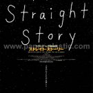 THE STRAIGHT STORY David Lynch two movie flyers Japan - Richard Farnswoth, Sissy Spacek [PM-100f]