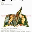 THE SOURCE Chuck Workman William Burroughs movie flyer Japan - Johnny Depp Dennis Hopper [PM-100f]