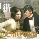 THE LEOPARD Visconti movie flyers Japan - Alain Delon Claudia Cardinale Burt Lancaster [PM-100f]