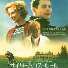 THE CIDER HOUSE RULES Lasse Hallstrom movie flyer Japan - Tobey Maguire, Charlize Theron [PM-100f]