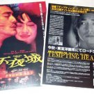 TEMPTING HEART & SLEEPLESS TOWN two movie flyers Japan - Takeshi Kaneshiro [PM-100f]
