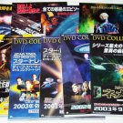 STAR TREK lot of 9 movie & DVD flyers Japan [MX-250]