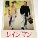 RAIN MAN Barry Levinson movie program Japan - Dustin Hoffman, Tom Cruise [PM-200]