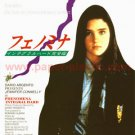 PHENOMENA INTEGRAL HARD Dario Argento movie flyer Japan [PM-100f]