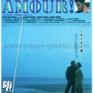 PARFAIT AMOUR! PERFECT LOVE Catherine Breillat movie flyer Japan [PM-100f]