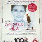 NOTTING HILL o movie trailer CD-ROM Japan - Julia Roberts, Hugh Grant, Elvis Costello [CD-100]