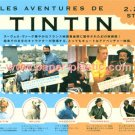 LES AVENTURES DE TINTIN DVD flyer Japan [PM-100f]