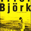 Lars von Trier Bjork 4 movie flyers Japan [PM-100f]