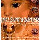 Jan Svankmajer short films DVD & VHS flyer Japan 2002 [PM-100f]