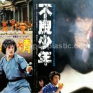 Jackie Chan SPIRITUAL KUNG FU movie flyer Japan [PM-100f]