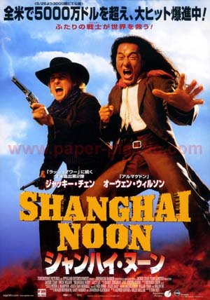 Jackie Chan Shanghai Noon Movie Flyer Japan Owen Wilson Pm 100f
