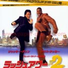 Jackie Chan RUSH HOUR 2 - three movie flyers Japan [PM-200]