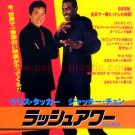 Jackie Chan RUSH HOUR - two movie flyers Japan [PM-100f]