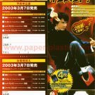 Jackie Chan gatefold mini flyer for DVDs Japan [PM-100f]
