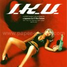 I.K.U. IKU Shu Lea Cheang movie flyers Japan & postcard [PM-100f]