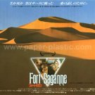 FORT SAGANNE movie flyer Japan - Sophie Marceau, Gérard Depardieu, Catherine Deneuve [PM-100f]
