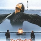 FIRELIGHT Sophie Marceau movie flyer Japan [PM-100f]