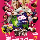 DISASTER! Motley Crue animation movie flyer Japan [PM-100f]