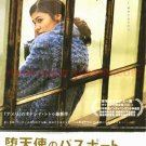 DIRTY PRETTY THINGS Stephen Frears movie flyer Japan - Audrey Tautou [PM-100f]