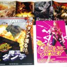 CUTIE HONEY, MAO DANTE, DEVILMAN Go Nagai movie flyers Japan [PM-200]