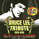 Bruce Lee TRIBUTE DVD box flyer Japan 2002 [PM-200f]