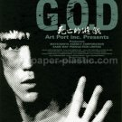 Bruce Lee in G.O.D. movie flyer Japan 2000 [PM-100f]