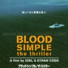 BLOOD SIMPLE Coen Brothers two movie flyers Japan [PM-100f]