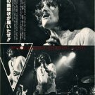 TRAFFIC JIM CAPALDI magazine clipping Japan 1978 [PM-100]