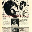 TRAFFIC JIM CAPALDI DAVE MASON LP advertisement Japan 1972 [PM-100]