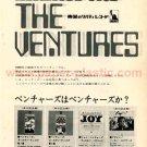 THE VENTURES / NOKIE EDWARDS LP advertisement Japan [PM-100]