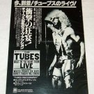 THE TUBES What Do You Want from Live LP advertisement Japan [PM-100]