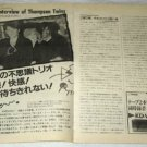THE THOMPSON TWINS magazine clipping Japan 1984 [PM-100]