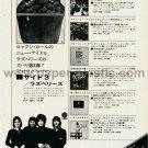 THE RASPBERRIES ERIC CARMEN Side 3 LP advert Japan + BEACH BOYS, B.B. KING, PENTANGLE [PM-100]