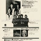 THE RASPBERRIES ERIC CARMEN Fresh LP advert & lyrics Japan + ELEPHANT'S MEMORY, MELANIE [PM-100]