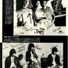 THE JAM PAUL WELLER THE RAMONES magazine clipping Japan 1978 [PM-100]
