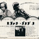 THE EVERLY BROTHERS Stories We Can Tell LP advertisement Japan #2 [PM-100]