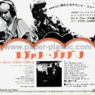 THE EVERLY BROTHERS Stories We Can Tell LP advertisement Japan #1 [PM-100]