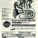 THE BEE GEES PETER FRAMPTON Sgt. Pepper's Lonely Hearts Club Band LP advert Japan + U.K. [PM-100]