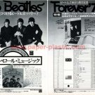 THE BEATLES Rock 'n' Roll Music LP advertisement Japan 1976 #1 [PM-100]