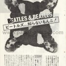 THE BEATLES magazine clipping Japan 1972 #7 [PM-100]