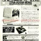 THE BEATLES At the Hollywood Bowl LP advert Japan 1978 #2 + STRAPPS, T. REX, ROY HARPER [PM-100]