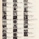 THE BEATLES 10th anniversary campaign advertisement Japan 1972 #1 [PM-100]