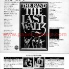 THE BAND The Last Waltz LP advert Japan #1 + GREGG ALLMAN & CHER, GRINDSWITCH, MONTROSE [PM-100]
